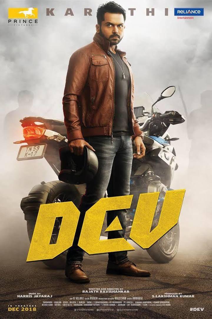 Geetha govindam hindi dubbed movie hdrip download dev