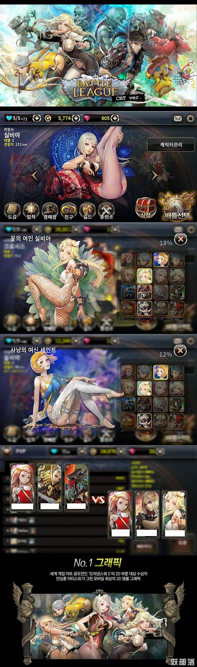 战争联盟battle league - ...@小虫子某白采集到GAME-UI(1789图)_花瓣UI/UX