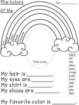 all about me rainbows freebie whimsy workshop teaching - Color Activities For Kids