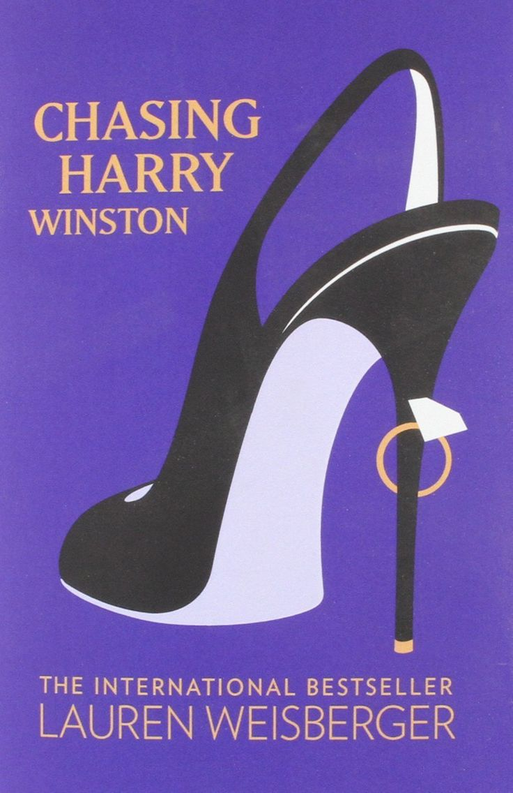 Chasing Harry Winston [Paperback] [May 27, 2008] Lauren Weisberger]