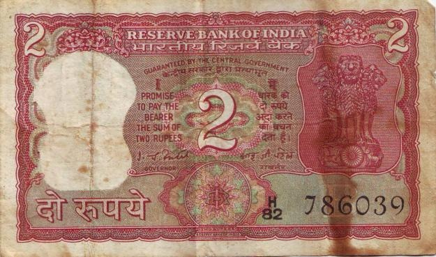 Two rupees note