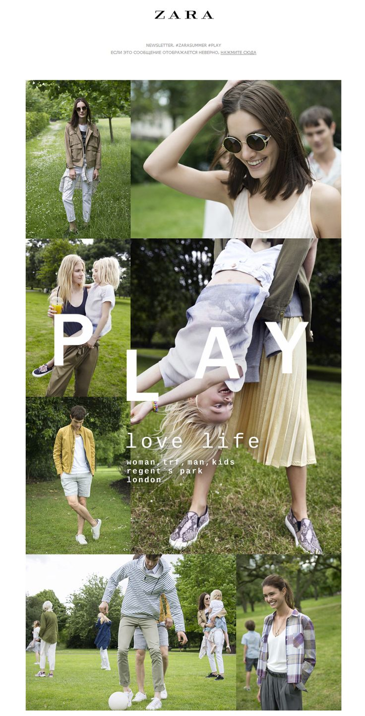 Zara poster design - Zara Newsletter