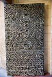 Puertas adornadas en el familia de Sagrada de la iglesia, Barcelona Imágenes de archivo libres de regalías