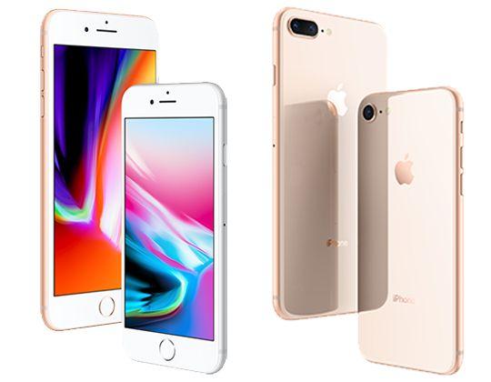 iPhone 8 - Gewinnen
