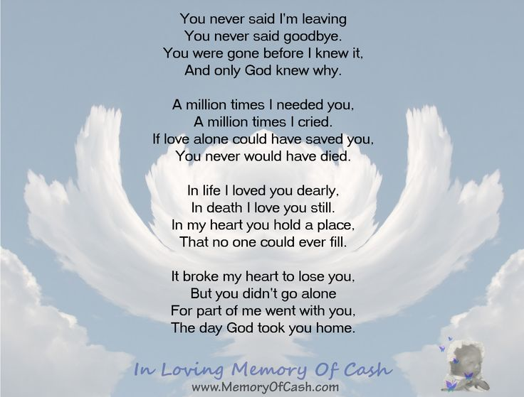 you The day God took you home babyloss quotes inspiration God