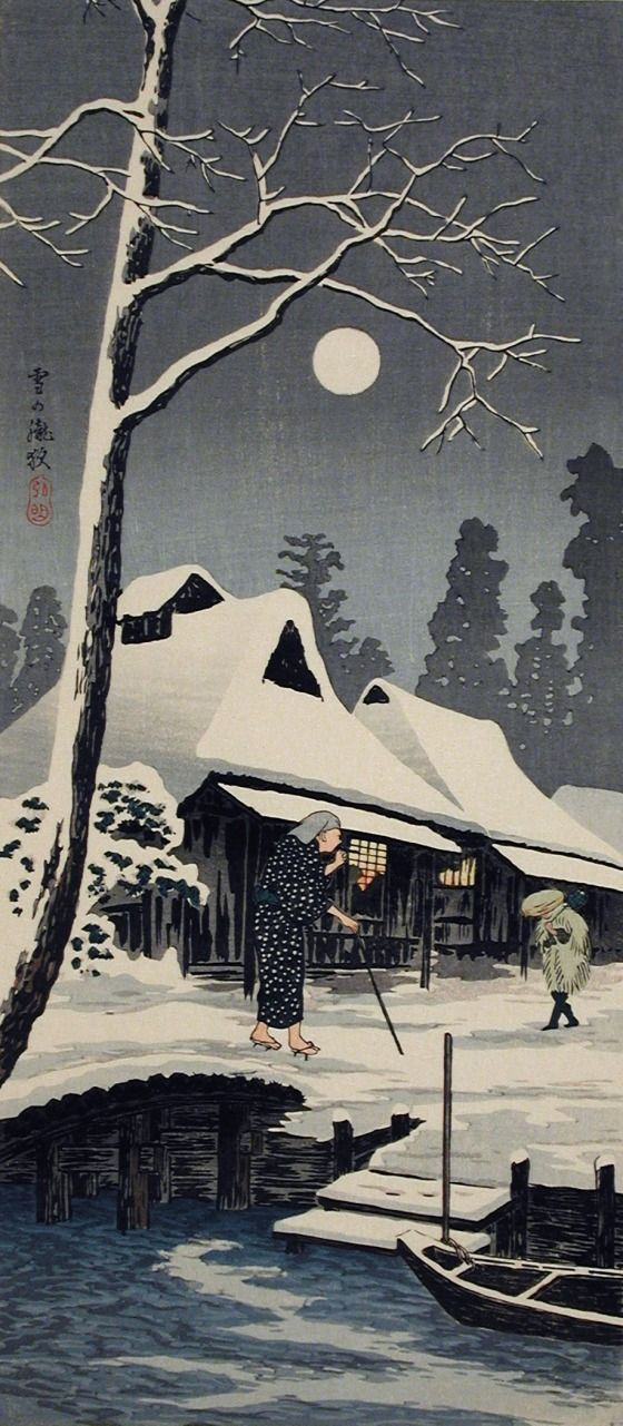 Takahashi Shōtei (Hiroaki) (Japan, 1871-1945) - Winter Moon , Japan, before 1936 - Color woodblock print