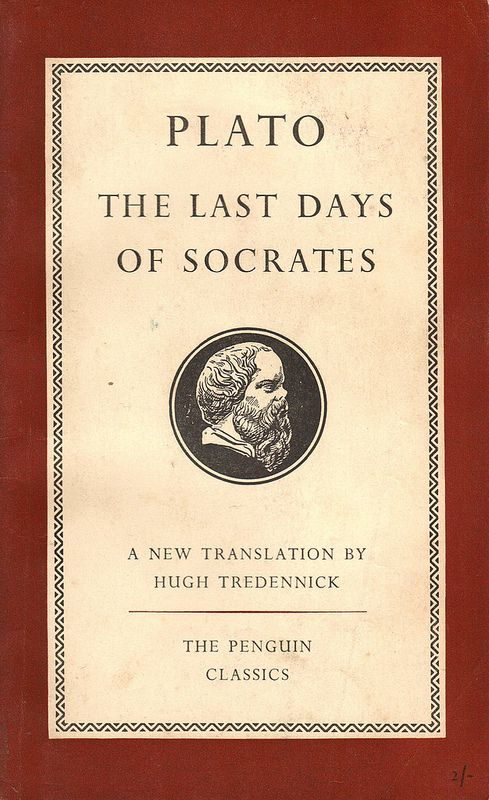 last day of socrates The allegory of the cave socrates: next, said i  than by looking at the sun and its glare during the day glaucon: certainly freedom, stage three: the sun.