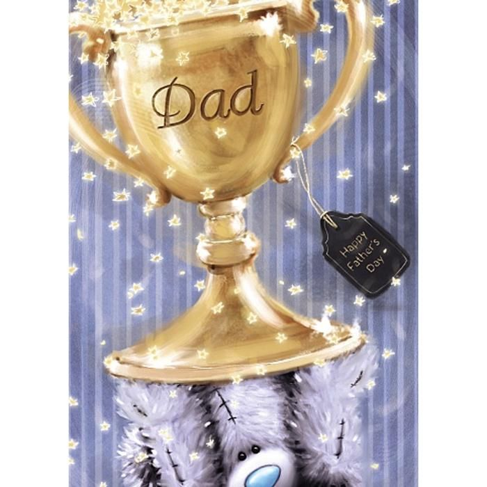 fathers day trophy card 267 best images about tatty teddy on coffee 4450