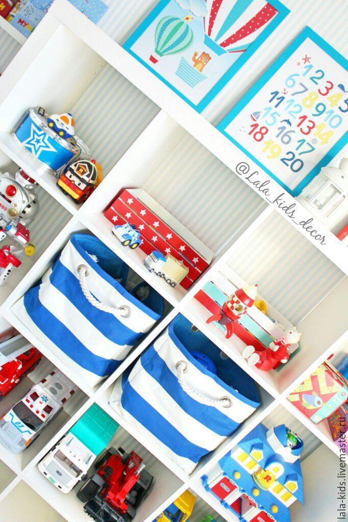 Купить Корзина текстильная в синюю полоску - синий, Корзина для хранения, корзина для игрушек, хранение игрушек