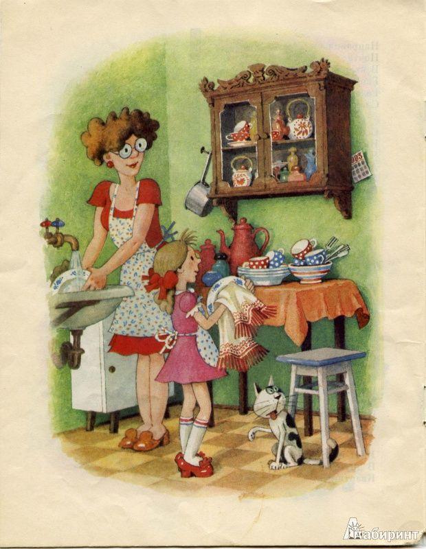 Иллюстрация 41 из 44 для Неумейка - Яков Аким | Лабиринт - книги. Источник: Илинский  Виктор