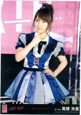 P283-C-Juri-Takahashi-AKB48-LOVE-TRIP-Theater.jpg (282×400)