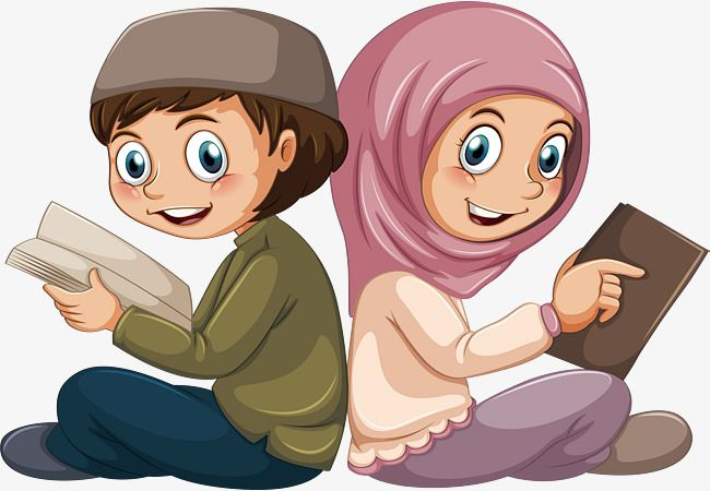 Reading Islamic Children School Children Clipart Vector Png Islamism Png And Vector With Transparent Background For Free Download Muslim Kids Islamic Cartoon Islam For Kids