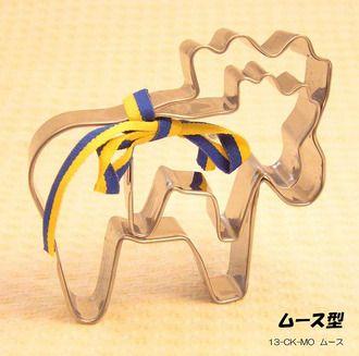 Scandinavian cookie cutter (small set) Moose