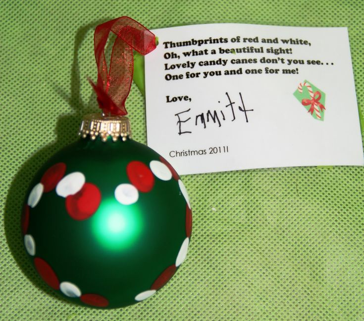 Handmade Christmas Gifts For Kids: Considerate Classroom: Early Childhood Special Education