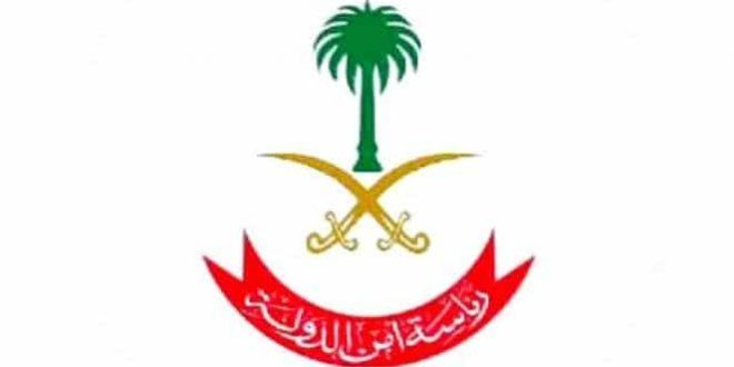 التقديم على وظائف رئاسة أمن الدولة 1439 لحملة الثانوية عبر بوابة أبشر التوظيف Peace Symbol Symbols Art