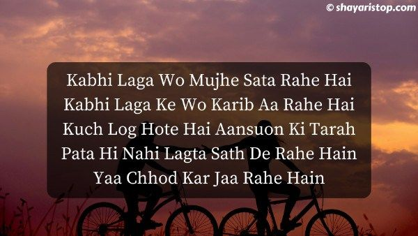 Shayari with Images Download - 1000+ (Latest July 2019) | Shayari