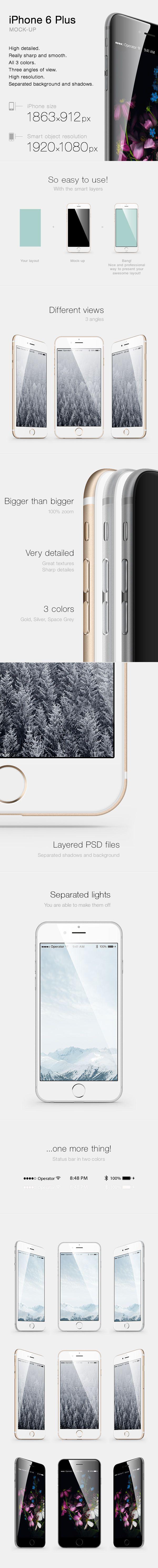 iPhone 6 Plus | #freebie #mockup