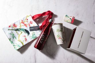 Vivienne Tam + Starbucks Merchandise Collection Available From 10 June 2016