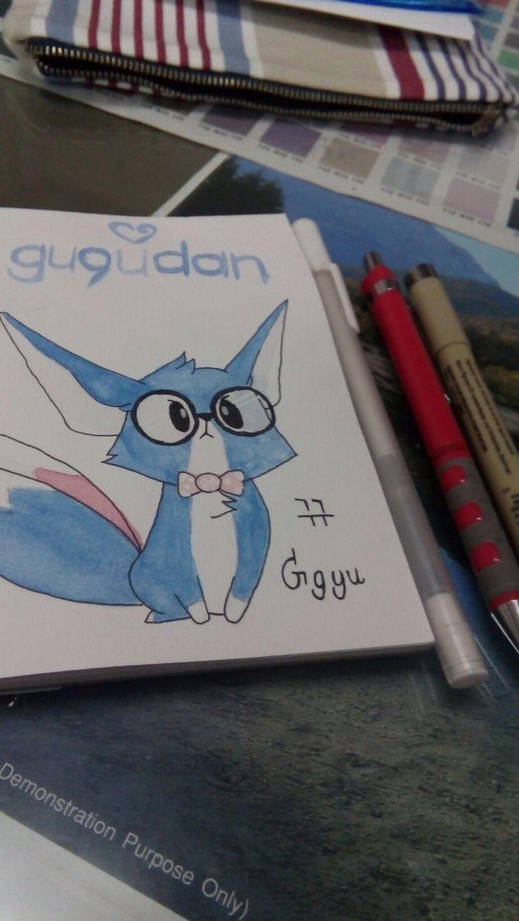 GUGUDAN Ggyu