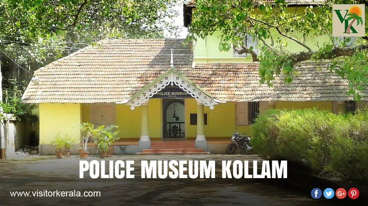 Police Museum in Kollam | Visitor Kerala Tourism Portal #magic #art #museum #museumlife #Kerala #history #police #tourist #attraction  Sardar Vallabhbhai Patel Police Museum that traces the history and development of Indian police force. It is located just opposite the Kollam Junction Railway Station. The star attraction of the museum is the Martyr's Gallery.