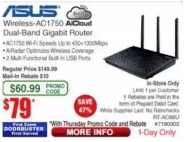 Wireless router deals cyber monday