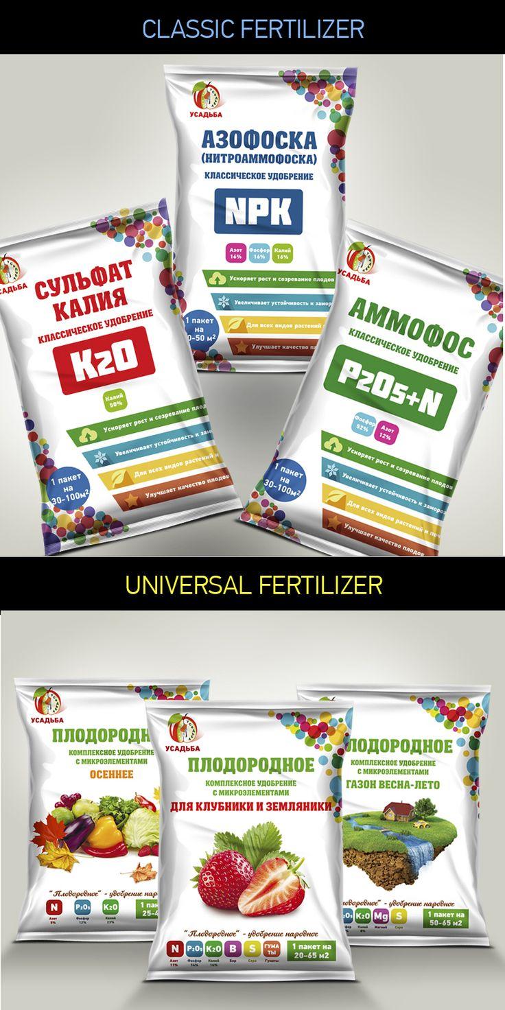 Series of packages for fertilizers. Designer - Elena Ratnikova