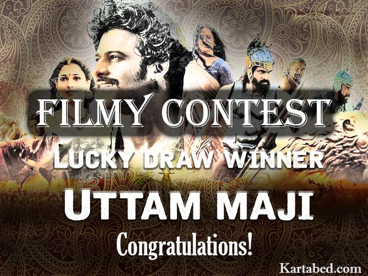 FILMY CONTEST - Bahubali - The Conclusion   Aaand the Lucky Draw Winner is...Uttam Maji.   Congratulations!!
