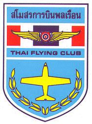 Thai Flying Club (Thai Version)