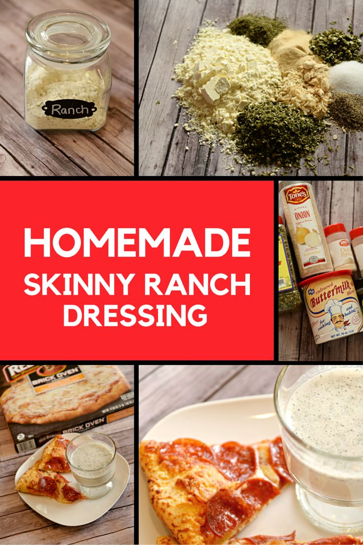 homemade skinny ranch dressing housewife eclectic homemade skinny ...