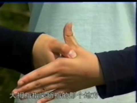 Ezzel az egyszerű kínai módszerrel egy pillanat alatt elmúlik a fogfájásod! – Napjaink
