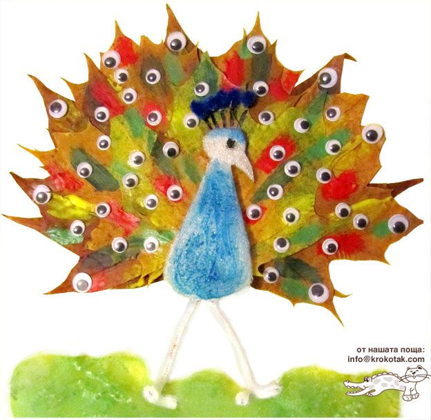 παγωνι: Crafts Ideas, For Kids, Autumn Leaves, Fall Crafts, Leaves Peacock, Peacock Crafts, Leaf Crafts, Craft Ideas, Eye