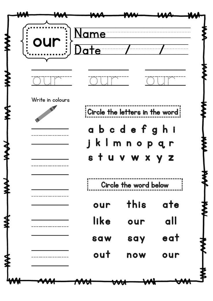 Children's Workbooks Free K5 Worksheets in 2020 Sight