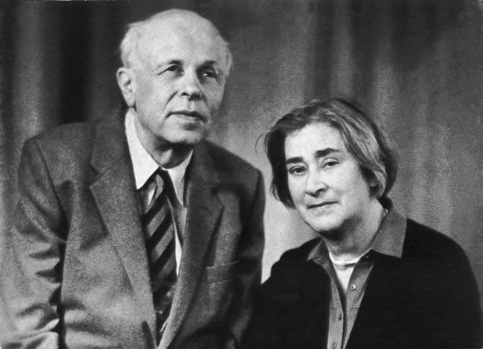 Andrei Sakharov and Elena Bonner. Prominent leaders of the Soviet human rights movement. Courtesy of the International Memorial Society.