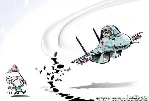 Украинской ПВО под американским флагом. :)