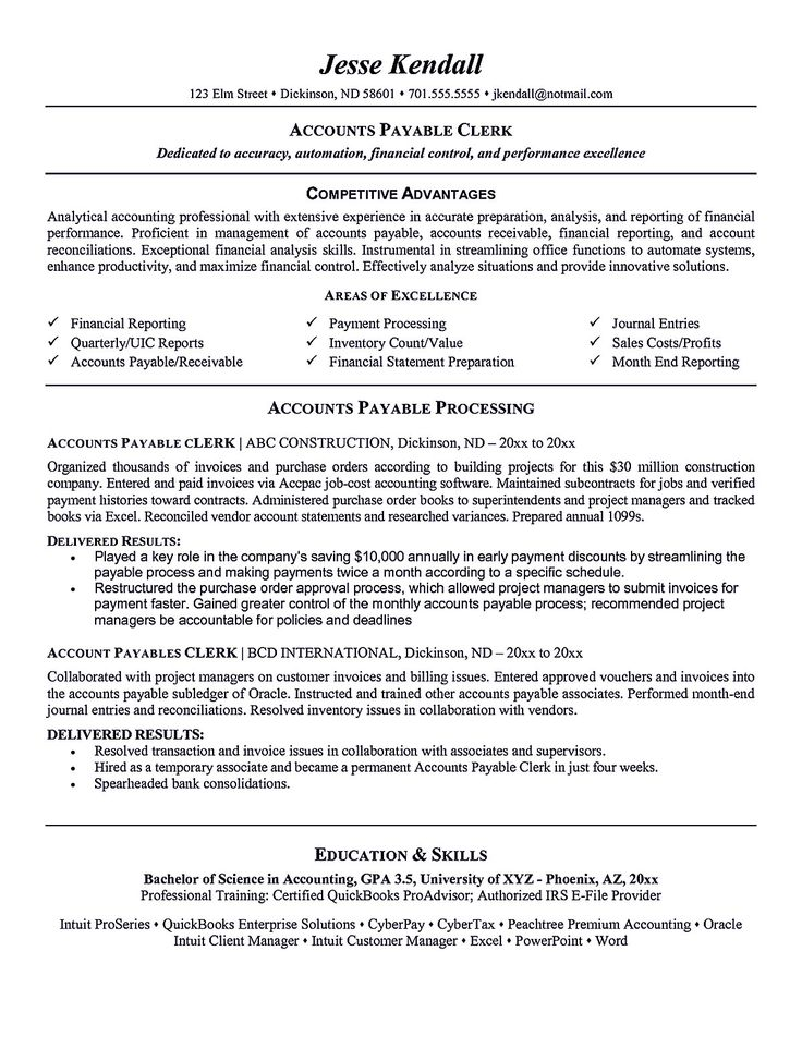 Best account payable resume sample collections resume