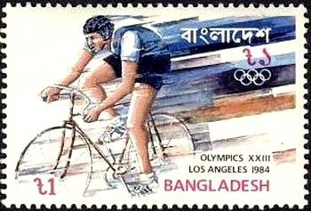 Stamp: Bicycling (Bangladesh) (1984 - Olympic Games, Los Angeles) Mi:BD…