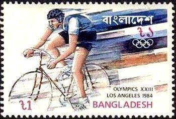 Stamp: Bicycling (Bangladesh) (1984 - Olympic Games, Los Angeles) Mi:BD…