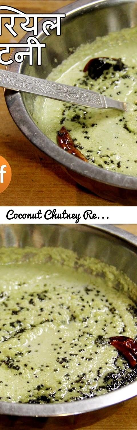 Coconut Chutney Recipe | Nariyal Chutney Recipe | Chutney Recipe for Dosa, idli, Vada in Hindi... Tags: coconut chutney, South Indian coconut chutney, coconut chutney recipe in hindi, coconut chutney for Idli, dosa, vada, red hot coconut chutney, how to make coconut chutney, nariyal chutney, nariyal chutney recipe in hindi, south Indian style nariyal chutney, nariyal chutney for dosa, how to make nariyal chutney, south Indian chutney recipe, http://foodsandflavorsbyshilpi.com/, easy chutney…