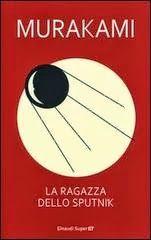 My reading corner: Ora leggo: Haruki Murakami