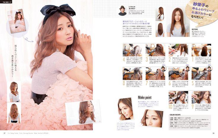 PREPPY1402_tatiyomi_4.jpg (800×506)