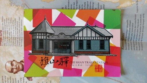 Received card from Taiwan. Thank you Phoebe :)