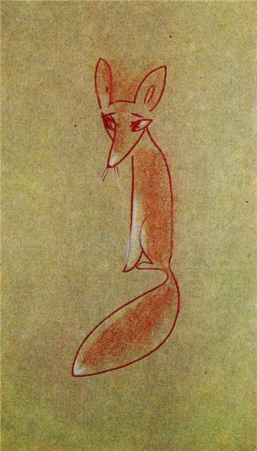 Nadya Rusheva (1952-1969). Sad Fox. 1966.