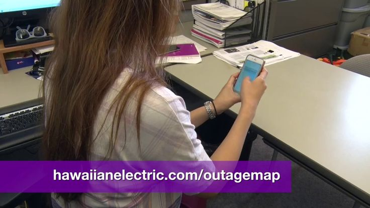 View and Report Oahu Outages Online
