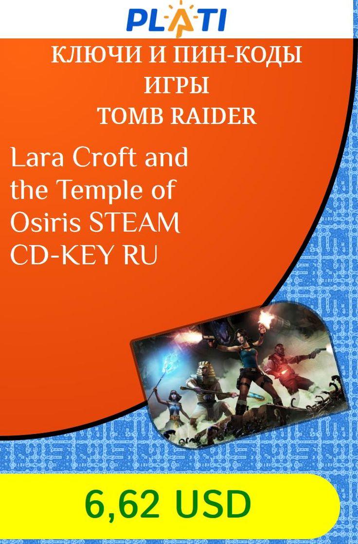 Lara Croft and the Temple of Osiris STEAM CD-KEY RU Ключи и пин-коды Игры Tomb Raider