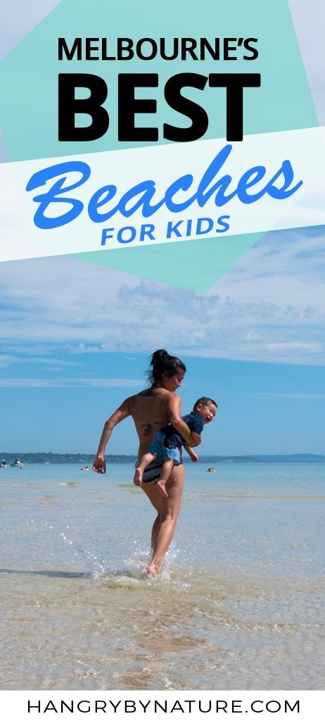 Pin 2 – melbourne's best beaches for kids