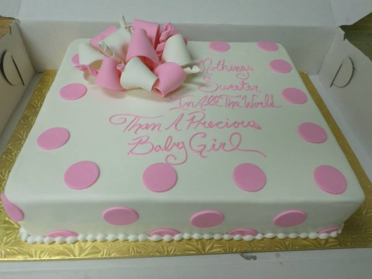 1/4 Sheet Cake; buttercream icing with fondant details: $55 ($45 without bow)