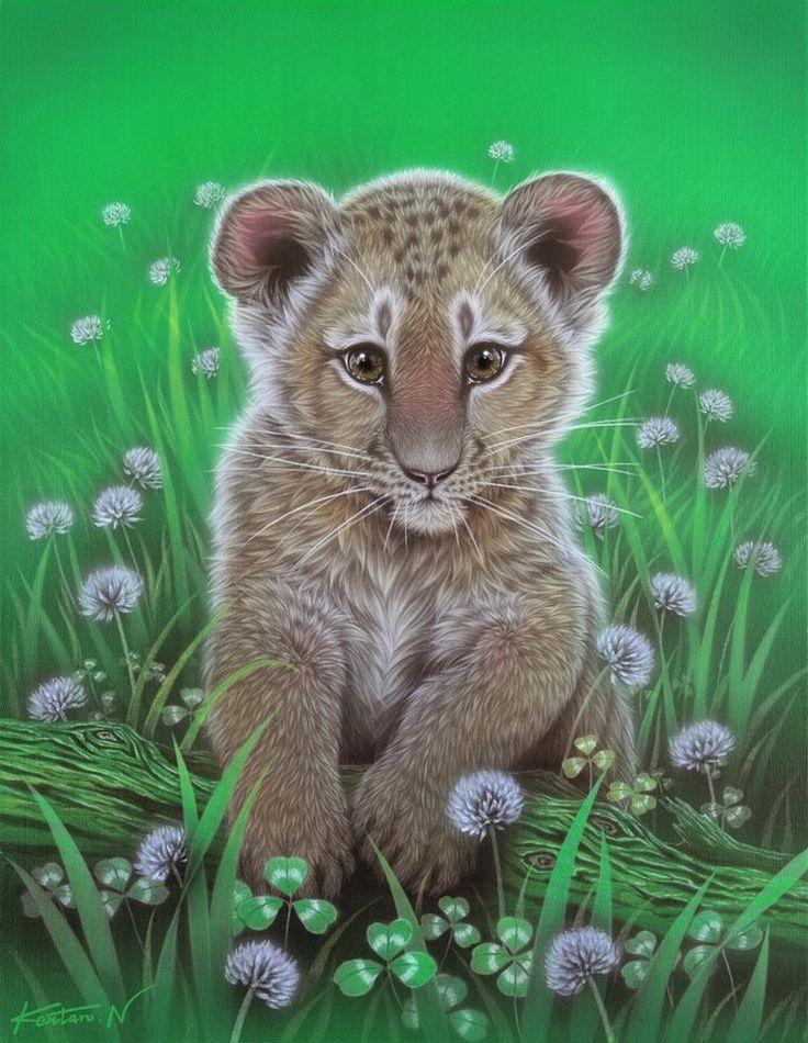 Животные анимации, извинениями коллеге открытки
