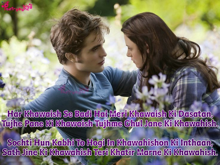 74 best images about hindi poetry on pinterest romantic sad girl and facebook