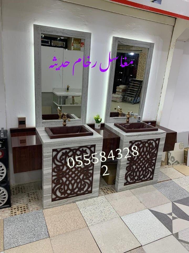 Pin By مغاسل رخام حمامات On مغاسل حمامات In 2021 Home Home Decor Decor