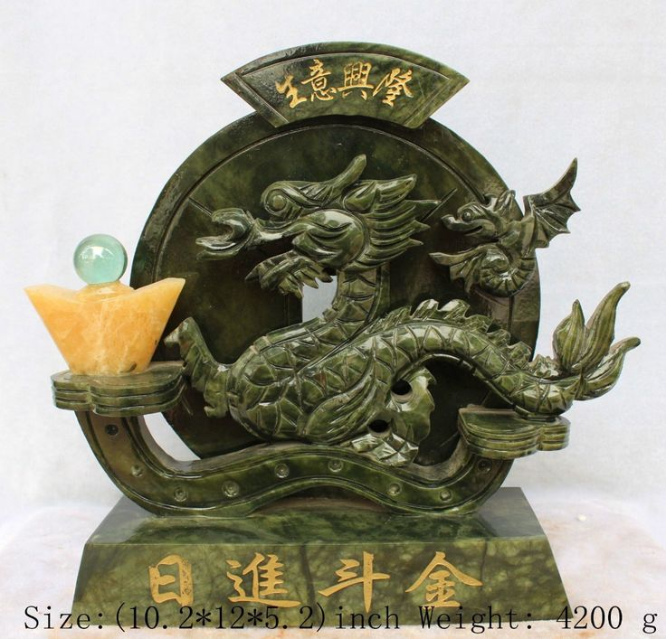 South Taiwan jade hand carved dragon, a thriving business business is thriving #Affiliate